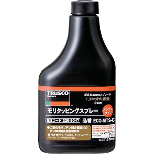 切削油剤 TRUSCO モリタッピングノンガスタイプ セール 登場から人気沸騰 高性能切削用替ボトル 2020A/W新作送料無料 ECOMTSC 350ml