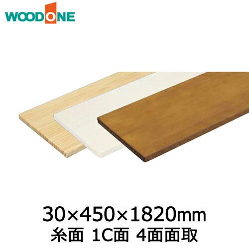 棚板 糸面 ブランド品 1C面 4面面取 奥行450mm 長さ1 820mm ニュージーパイン ウッドワン WOODONE 建材プロ 大型便 無料サンプルOK じゅうたす