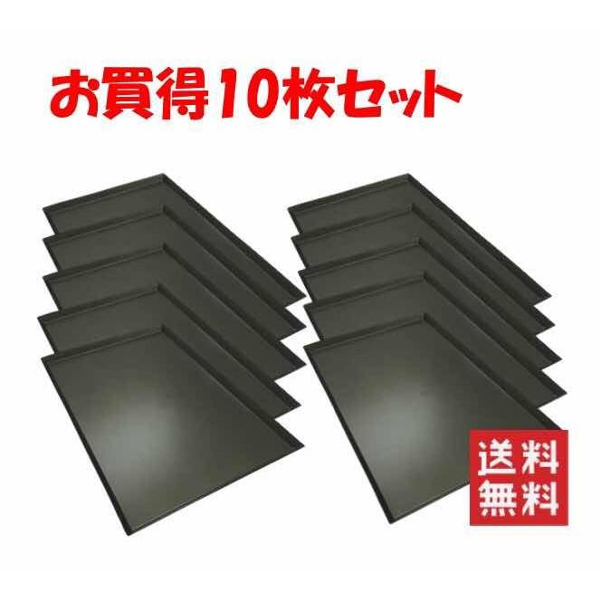 テフロン加工オーブン天板(1.5mm厚) 600×400×20mm MY11121【10枚セット】【MY11121T】