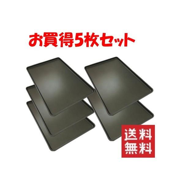テフロン加工オーブン天板(1.2mm厚) 600×400×20mm MY11161【5枚セット】【MY11161F】
