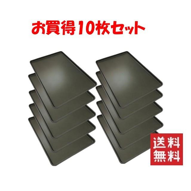 テフロン加工オーブン天板 600×400×30mm MY11211【10枚セット】【MY11211T】