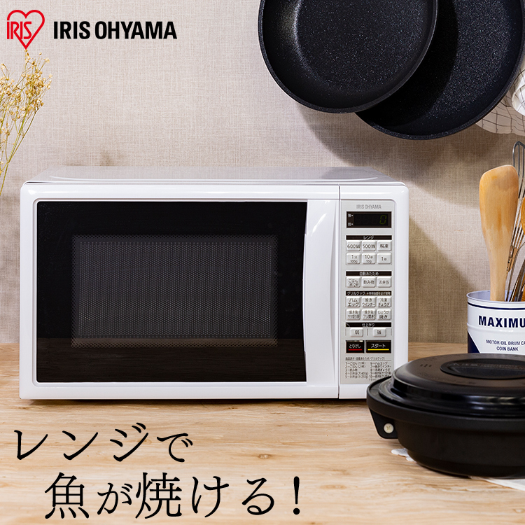 電子レンジ IMBY-T172-5 50Hz 東日本 60Hz 西日本あす楽対応 グリルクックレンジ レンジ 家電 台所 キッチン グリル 解凍 あたため 簡単 調理家電 キッチン家電 タイマー トースト 簡単操作 焼く 蒸す 煮る アイリスオーヤマirispoint