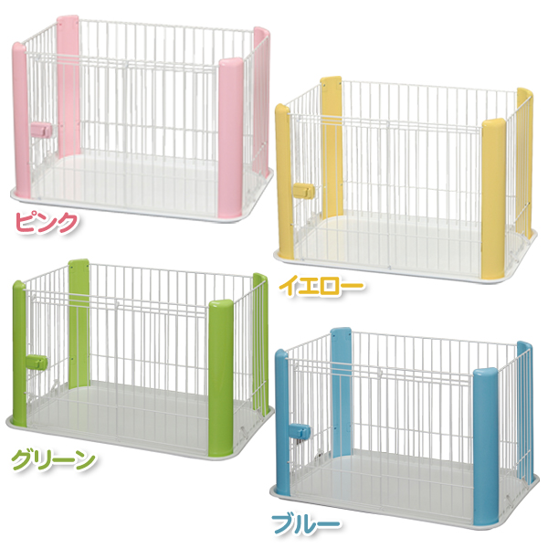 カラーサークル CLS-960 ピンク・イエロー・グリーン・ブルーサークル】【RCP】
