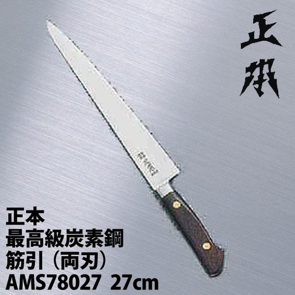 正本最高級炭素鋼筋引AMS7802727cm 【TC】【en】