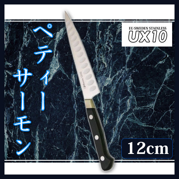 ミソノUX10シリ-ズ-サ-モンAMSG20177112 【TC】【en】