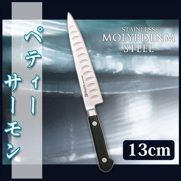 ミソノモリブデン鋼-サ-モンAMSD357257213 【TC】【en】
