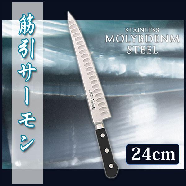 ミソノモリブデン鋼筋引サ-モンAMSD552852824 【TC】【en】