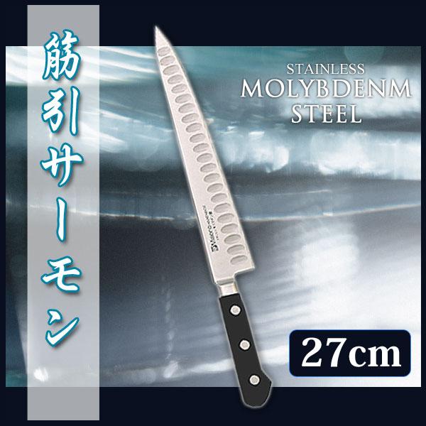 ミソノモリブデン鋼筋引サ-モンAMSD552952927 【TC】【en】