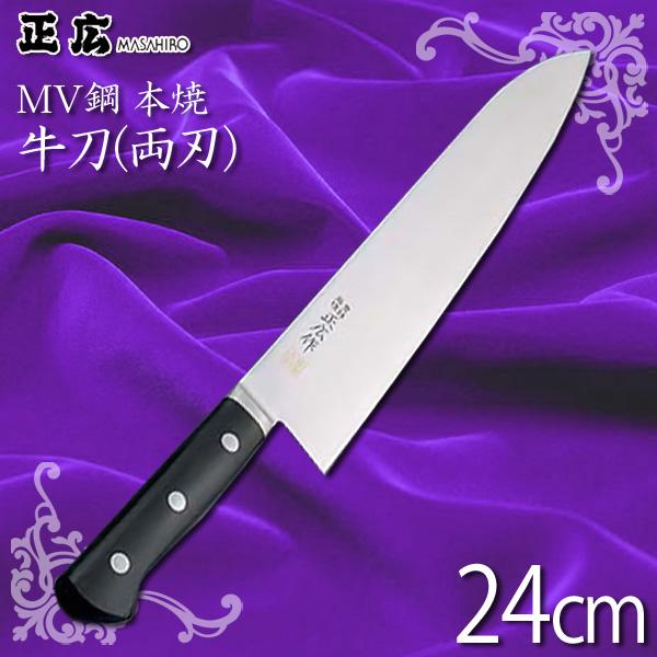 正広作MV鋼本焼牛刀両刃AMSI2031481224 【TC】【en】, MIZUSHIMA SELECT a0340c87