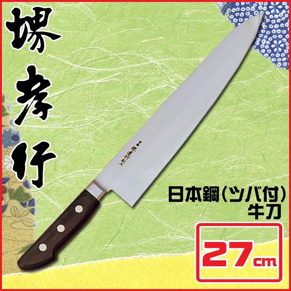 堺孝行日本鋼(ツバ付)牛刀27ANH02027 【TC】【en】