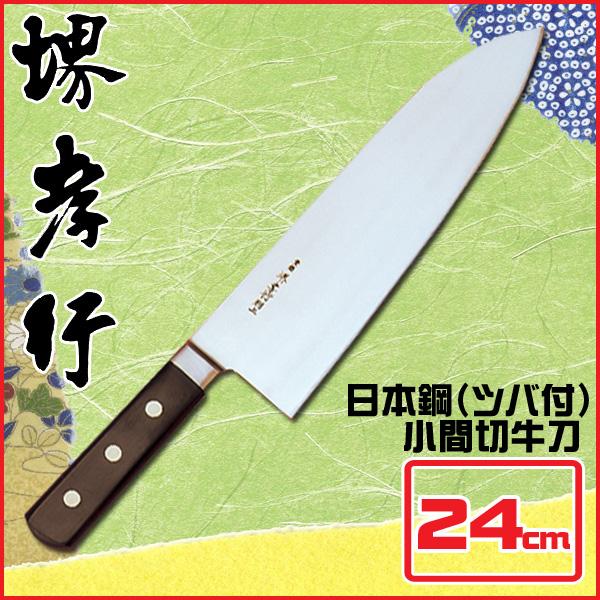 堺孝行日本鋼ツバ付小間切牛刀ANH0502424 【TC】【en】
