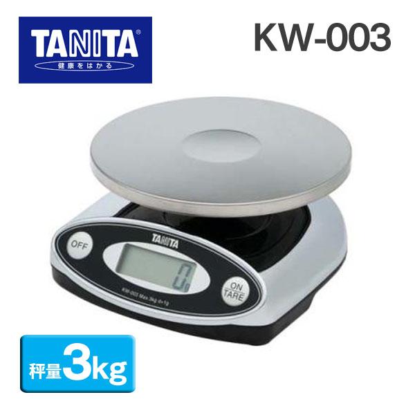 【送料無料】タニタ デジタル防水スケール KW-003 3kg BSK7601[スケール/量り/計量]【TC】【en】