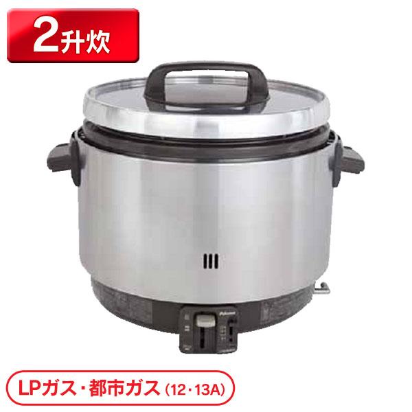 【送料無料】パロマ ガス炊飯器 涼厨 PR-360SS LPガス・都市ガス(12・13A) DSIH701・DSIH702【TC】【en】
