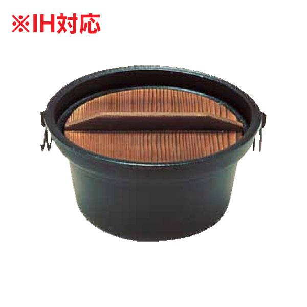 (S)電調用しゃぶしゃぶ鍋 21cm(木蓋付) QSY40