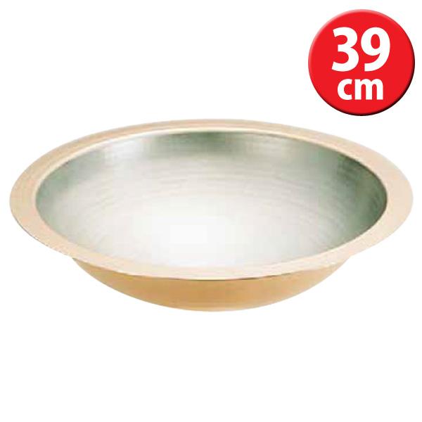 【送料無料】SA 銅 うどんすき鍋(槌目入) 39cm QUD03039【TC】【en】