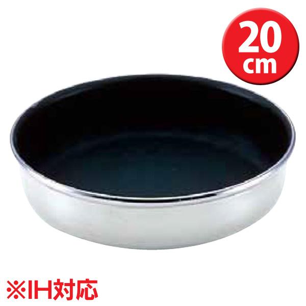 【送料無料】ロイヤル クラデックス すきやき鍋 CQS-200 20cm QSK53【TC】【en】