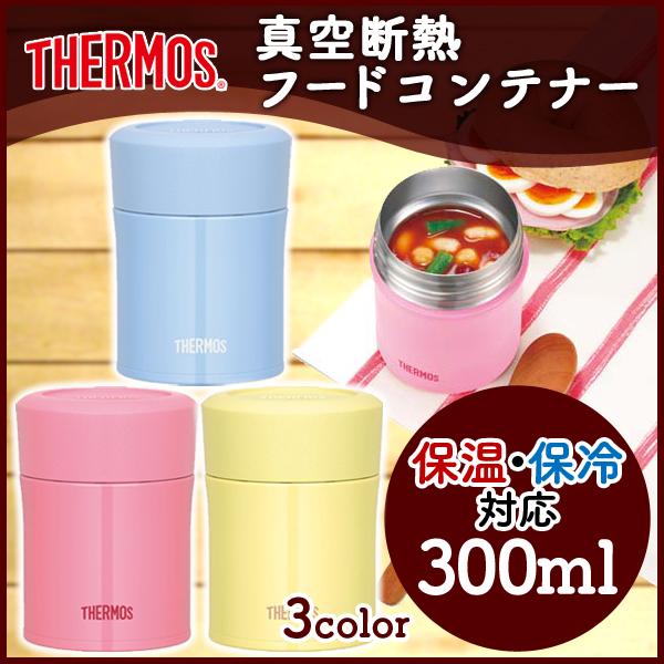 k kitchen Rakuten Global Market Thermos vacuum insulated food
