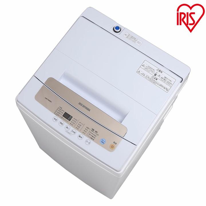 全自動洗濯機 5.0kg IAW-T502送料無料 洗濯機 全自動 5kg 一人暮らし ひとり暮らし 単身 新生活 部屋干し 1人 2人 アイリスオーヤマ
