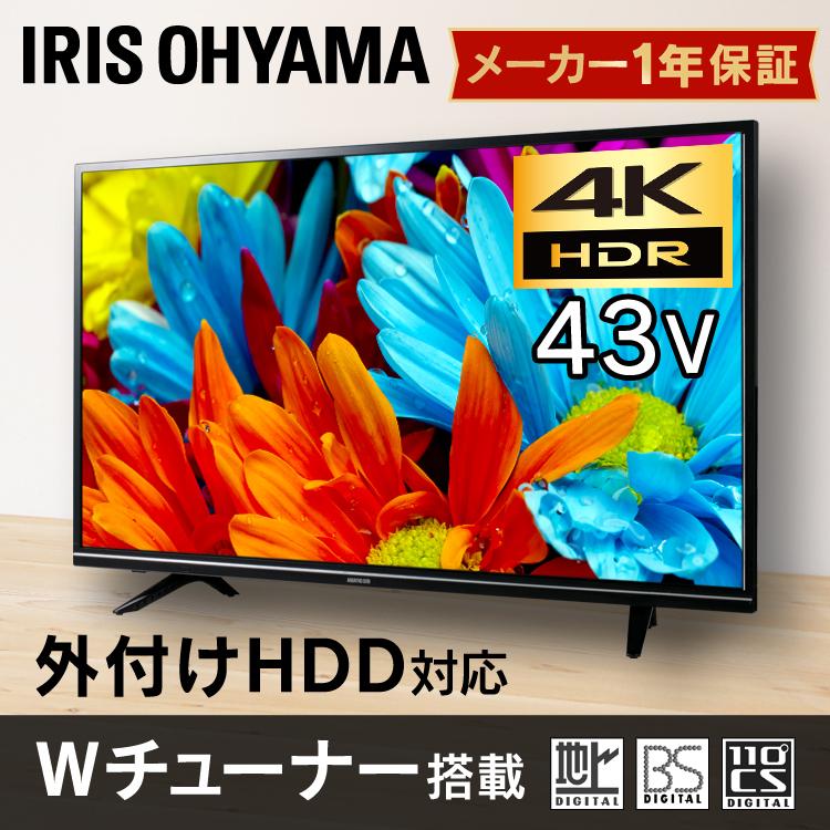 LUCA 4K対応テレビ 43インチ LT-43A620 ブラック送料無料 テレビ 液晶テレビ ハイビジョンテレビ デジタルテレビ 液晶 デジタル ハイビジョン ルカ 4K 4K対応 地デジ BS CS アイリスオーヤマ