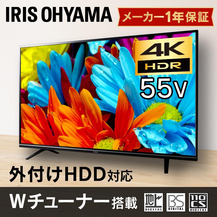 LUCA 4K対応テレビ 55インチ LT-55A620 ブラック送料無料 テレビ 液晶テレビ ハイビジョンテレビ デジタルテレビ 液晶 デジタル ハイビジョン ルカ 4K 4K対応 地デジ BS CS アイリスオーヤマ