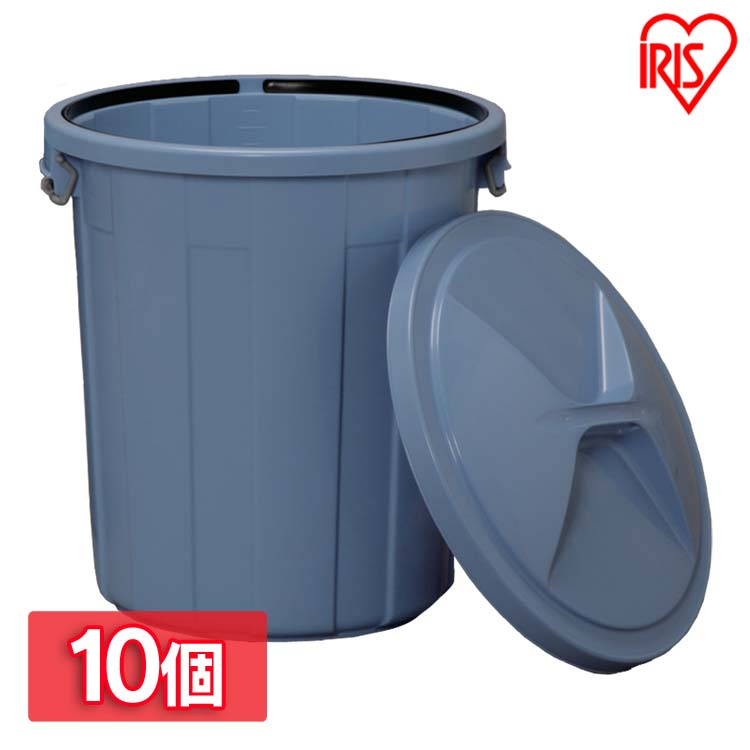 【10個セット】丸型ペール PM-120・PMC-120 ブルー送料無料 ゴミ箱 ごみ箱 ダストボックス オシャレ 分別 屋外 業務用バケツ ペール アイリスオーヤマ