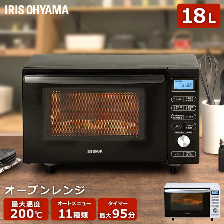電子レンジ オーブン フラット オーブンレンジ 18L アイリスオーヤマ MO-F1805-W MO-F1805-B 送料無料 フラットテーブル 解凍 オートメニュー あたため 簡単 調理家電 タイマー