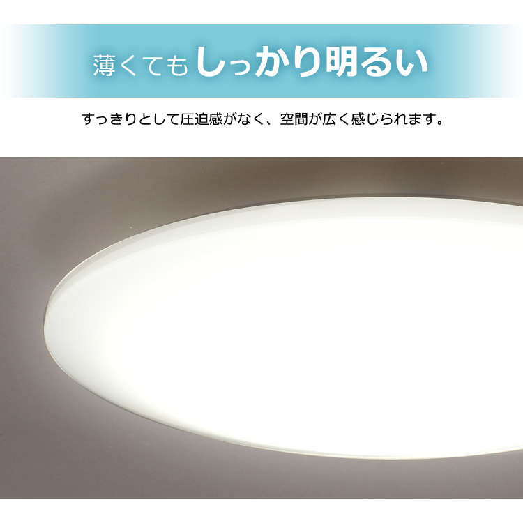 LEDシーリングライト6.08畳調色AIスピーカーRMSCL8DL-6.0HAIT+GoogleNestMini送料無料LEDシーリングライト明かり灯り照明照明器具ライト省エネ節電スマートスピーカーGoogleNestMiniアイリスオーヤマ