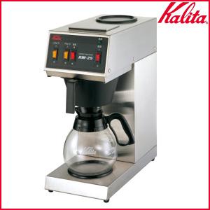 【カリタ コーヒーメーカー】【送料無料】業務用コーヒーメーカー 15杯用 KW-25【ドリップマシン コーヒーマシン 珈琲】【K】【TC】【Kalita】