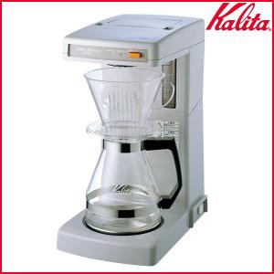 【カリタ コーヒーメーカー】【送料無料】業務用コーヒーメーカー 12杯用 ET-104【ドリップマシン コーヒーマシン 珈琲】【K】【TC】【Kalita】