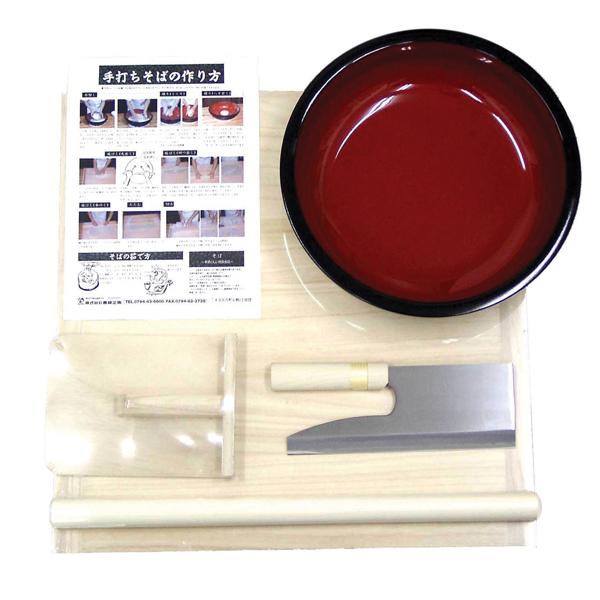 家庭用麺打ちセットB AMV1801 A-1280 【TC】【en】