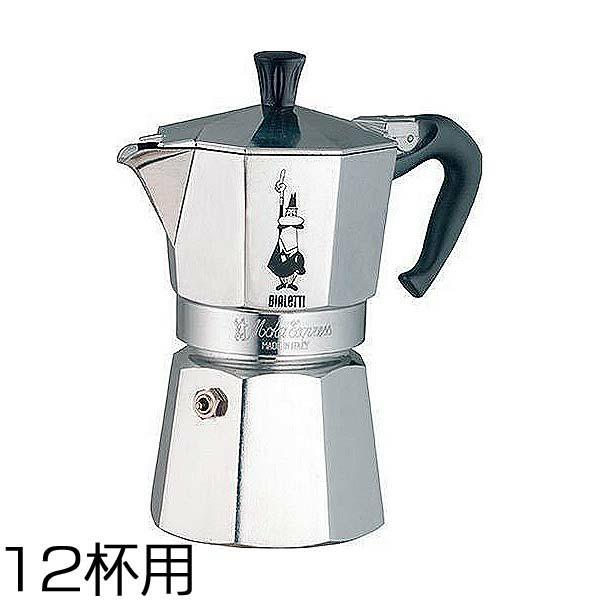 【送料無料】ビアレッティ モカエクスプレス 12杯用 1166 FES3307 【TC】【en】