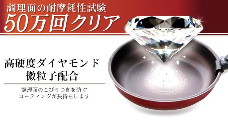 ダイヤモンドコートパン 6点セット H-IS-SE6 フライパン セット ih 深型 蓋 26cm 20cm ダイヤモンドコート アイリスオーヤマ ih対応 ガス おしゃれ ふた ダイヤモンドコートフライパン  くっつかない あす楽対応