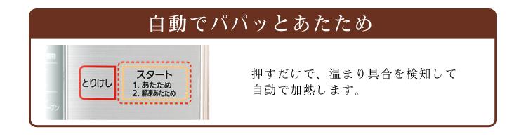 オーブンレンジ フラットテーブル 18L MO-F1801アイリスオーヤマ 電子レンジ オーブン レンジ フラット 調理 調理家電 家電 オートメニュー グリル 料理