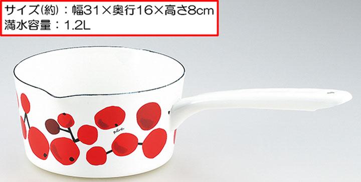 「Plune.」(プルーン) ホーローソースパン 15cm レッド TS-601ホーロー ソースパン 鍋 IH対応 15cm ホーロー鍋 ホーロー15cm ソースパン鍋 鍋ホーロー 15cmホーロー 鍋ソースパン 祥豊