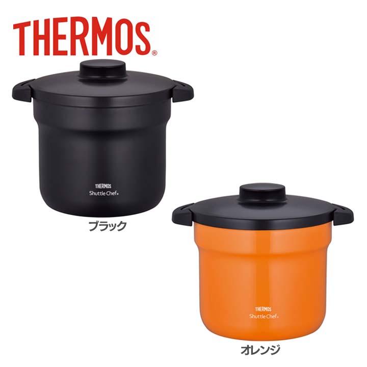 真空保温調理器シャトルシェフ 4.3L KBJ-4500送料無料 調理鍋 保温容器 ごはん シチュー サーモス ブラック・オレンジ【D】