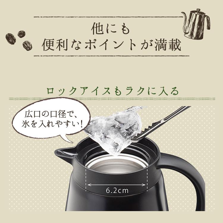 CURRENT コーヒーサーバー600ml ACS-601コーヒー 珈琲 ドリップ 保温 保冷 コーヒーポット ドリップポット ステンレス カレント アトラス ブラック ホワイト【D】