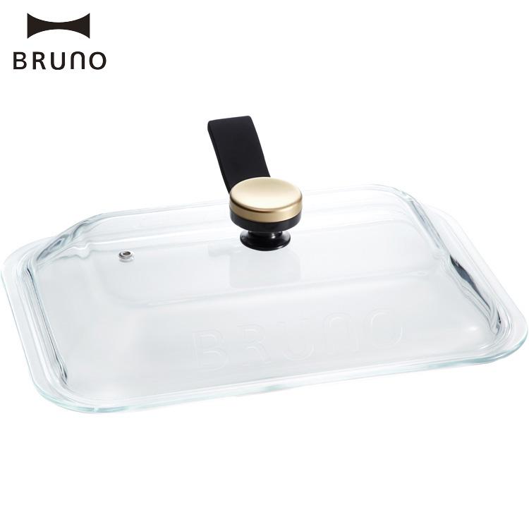 コンパクトホットプレート 用 グラスリッド BOE021-GLASS 7760431ガラス蓋 ふた フタ 海外限定 ホットプレート 耐熱 全国一律送料無料 キッチン家電 イデア BRUNO B D 生活家電 ブルーノ
