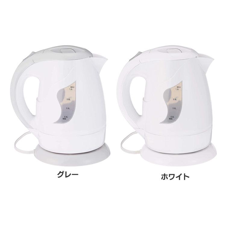 電気卓上ケトル KE-01 KDKE-10Aコーヒー お茶 自動電源オフ オートオフ機能 湯沸かし ワンタッチ 電気ケトル 電気ケトル LITHON ライソン グレー ホワイト【D】