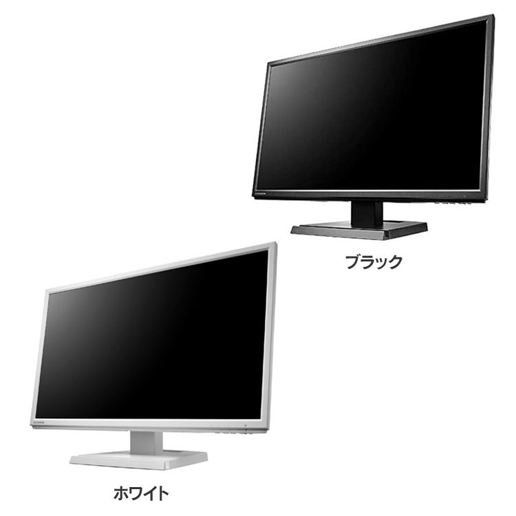 「5年保証」21.5型ワイド液晶ディスプレイ LCD-AH221EDB送料無料 モニター I・O・DATA パソコン PC機器 アイ・オー・データ機器 ブラック【D】