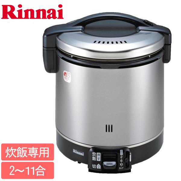 [10日限定エントリーでほぼ全品ポイント最大15倍]RINNAI(リンナイ) ガス炊飯器 RR-100GS-C-LPG PLガス用【D】【送料無料】