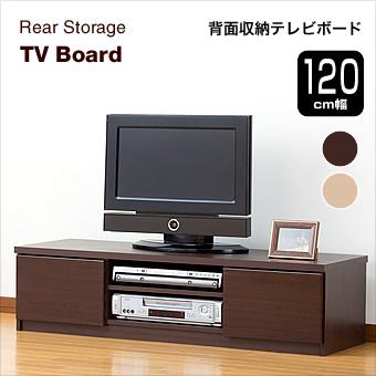 03261【送料無料】鏡面仕上すっきり収納テレビボード 120cm幅