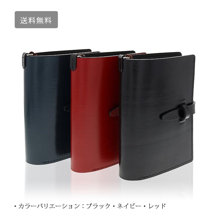 【特価】 漆本革手帳カバーセット ART-L001