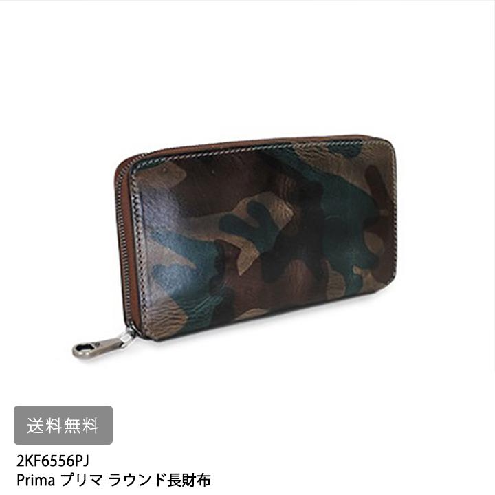 【送料無料】 Prima ラウンド長財布