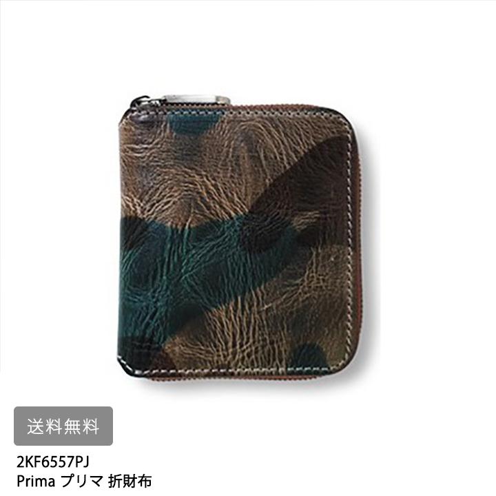【送料無料】 Prima 折財布