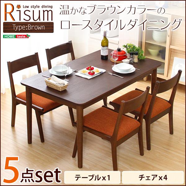 sh-01ris-5cb【送料無料】ダイニング5点セット(テーブル+チェア4脚)ナチュラルロータイプ ブラウン 木製アッシュ材|Risum-リスム-