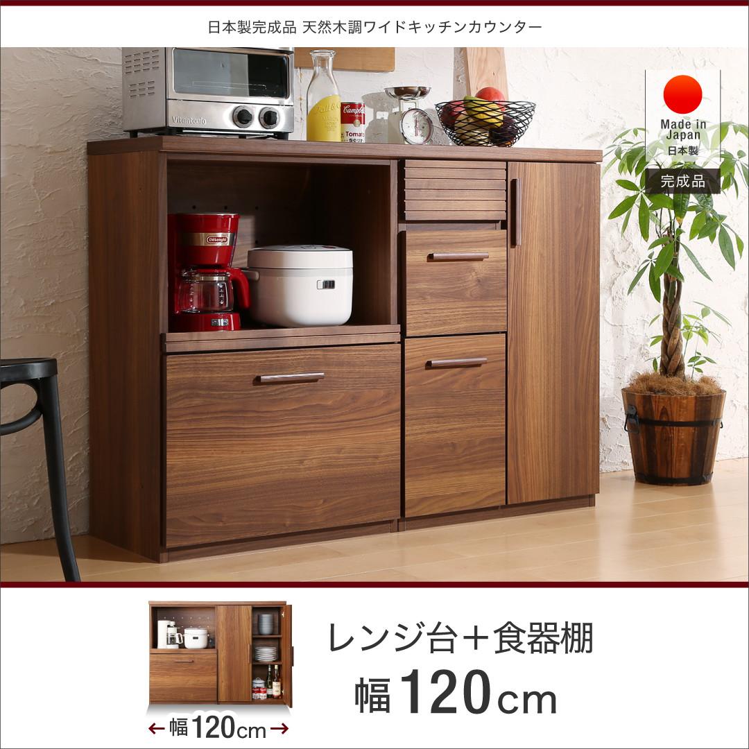 楽天市場】500033470 【送料無料】 【メーカー直送・代引不可】 日本製