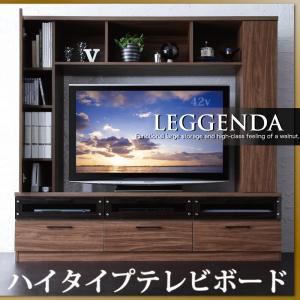 040500020 【送料無料】ハイタイプテレビボード LEGGENDA レジェンダ ウォルナットブラウン TVボード