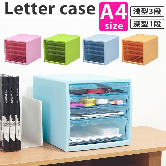ベリベリモッコ 通販日本製 国産 プラスチック 文房具ステーショナリー デスク 小物 正規認証品!新規格 大好評です 収納ピンク A4 オレンジ ブルー 浅3深1段 ステーショナリー レターケースF4 グリーン