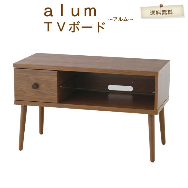 alm-10wal【送料無料】 【メーカー直送・代引不可】アルム TVボード 80cm
