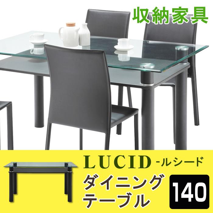 gdt-7709【送料無料】ルシード ダイニングテーブル 140